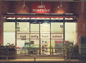 カット マルシェの店舗画像0