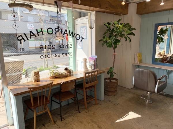 TOWAIROの店舗画像3