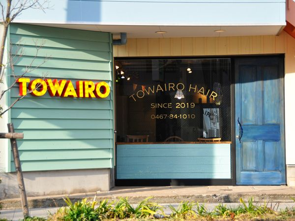 TOWAIROの店舗画像0