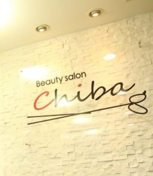 CHIBA美容室の店舗画像8