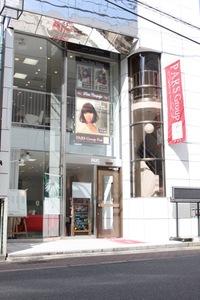PARS 流山初石店の店舗画像3
