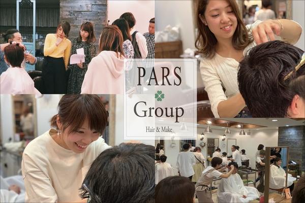 PARS 流山初石店の店舗画像0