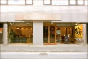 PARS 松戸東口店の店舗画像3