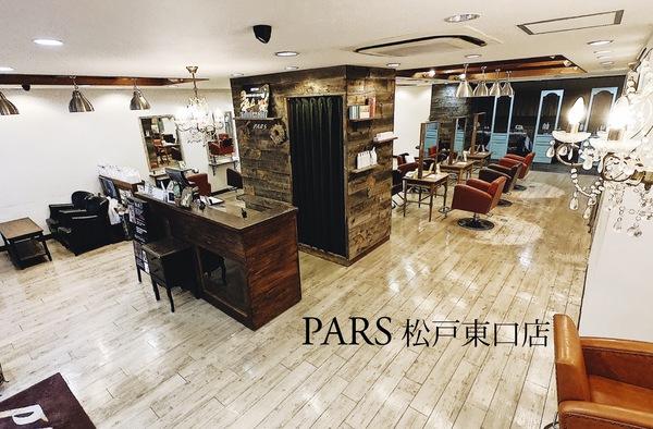 PARS 松戸東口店の店舗画像1