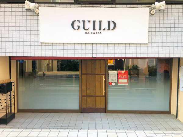 GUILD HAIR&SPAの店舗画像0