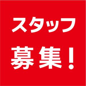 シンヤヘアーズ岸和田 今木店の店舗画像7
