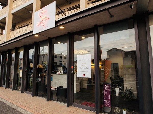 SHINYA HAIRS animaの店舗画像1