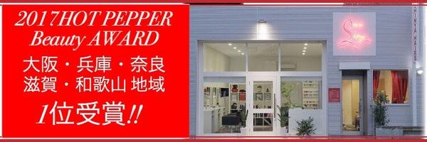 SHINYA HAIRS泉大津 本店の店舗画像1