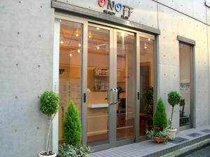 ONOFFの店舗画像2