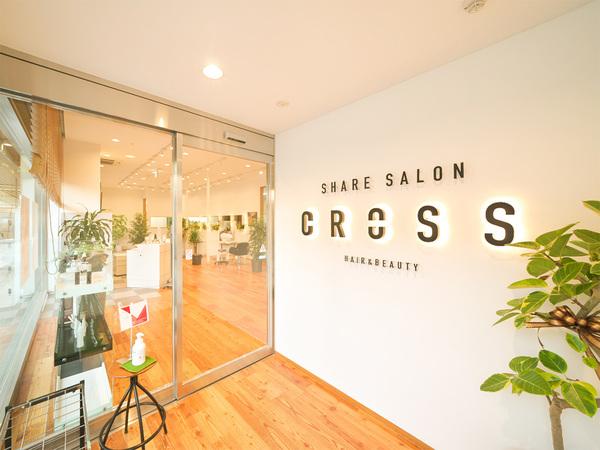 SHARE SALON CROSS【シェア サロン クロス】の店舗画像0