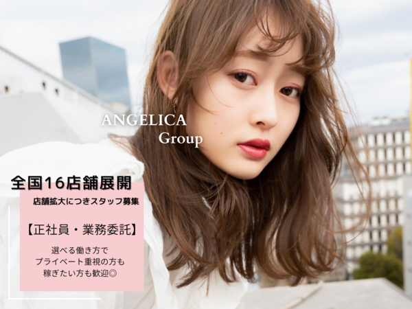 ANGELICA 岡山店