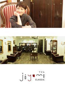 jiyume CLASSIC(ジユーム クラシック)の店舗画像1