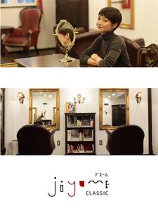 jiyume CLASSIC(ジユーム クラシック)の店舗画像0