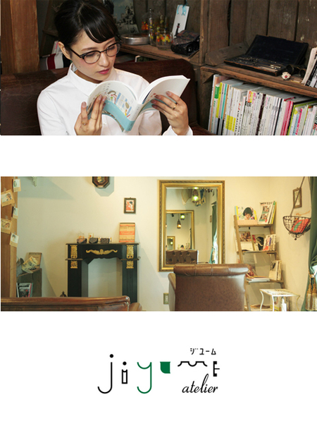 jiyume atelier(ジユーム アトリエ)の店舗画像1