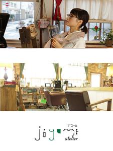 jiyume atelier(ジユーム アトリエ)の店舗画像0
