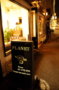 PLANET hairworkの店舗画像3