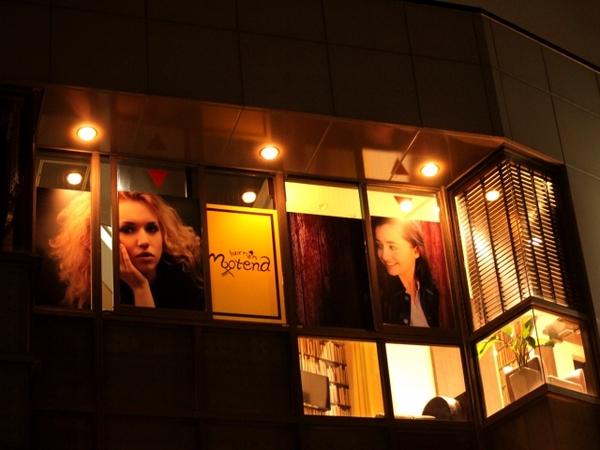 hair room motena 【ヘアールームモテナ】の店舗画像4