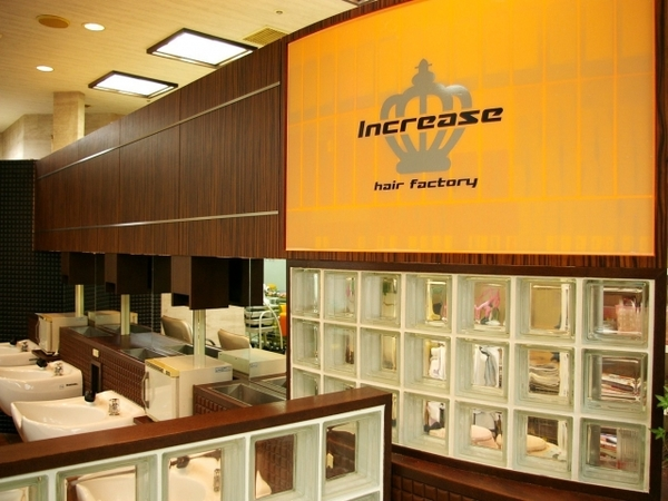 increase hair factoryの店舗画像5