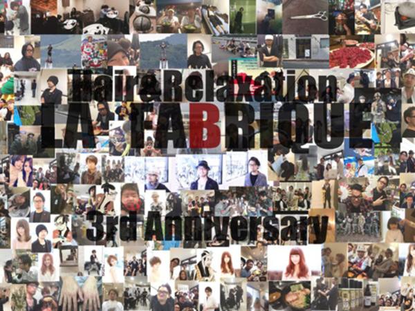 LA FABRIQUE (ラファブリック)の店舗画像3