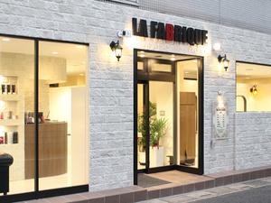 LA FABRIQUE (ラファブリック)の店舗画像0