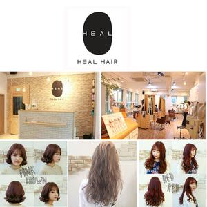 Healhair(ヒールヘア)