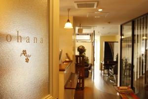 ohana 表参道の店舗画像9