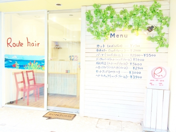 Route hair(ルートヘアー)の店舗画像0