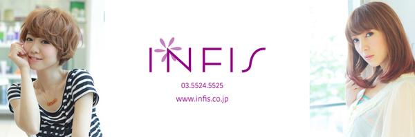 INFIS GINZA(インフィス ギンザ)の店舗画像8