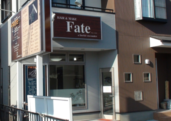 HAIR&MAKE Fateの店舗画像1