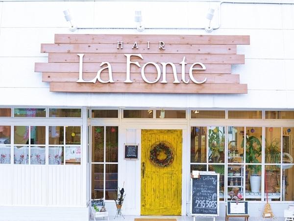 ラフォンテの店舗画像4