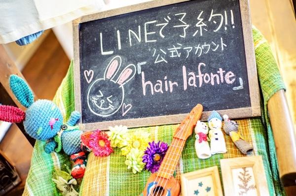 ラフォンテの店舗画像2