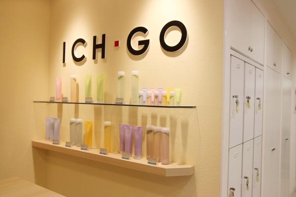 [new open] ICH GO 青物横丁店の店舗画像3