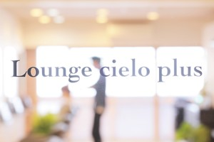 Lounge cielo plus
