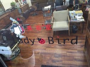 美容室Lady Bird