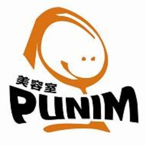美容室PUNIM龍舞店