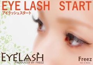 Eyelash Freez 住道店