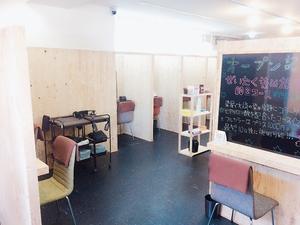 オーガニックカラー&艶髪専門店 染屋麻生店