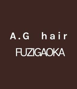 A.G hair FUZIGAOKA