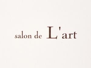 salon de L'art
