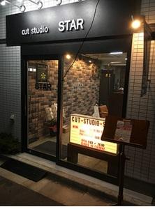 cut studio STAR (カットスタジオスター)