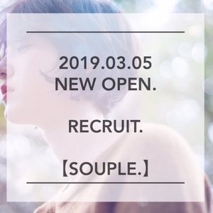 SOUPLE./SOUPLE:/la naige by souple
