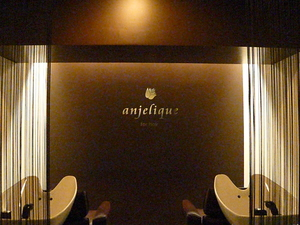angelique (アンジェリーク)東三国 美容室