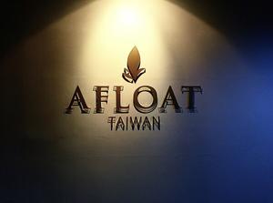 AFLOAT TAIWAN