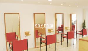 Rhythm リズム