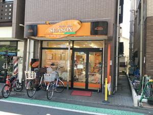 ヘアサロンシーズン祖師谷大蔵店