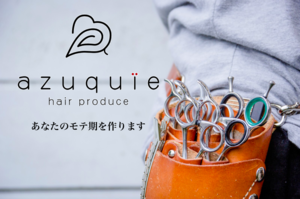 azuquie hair produce