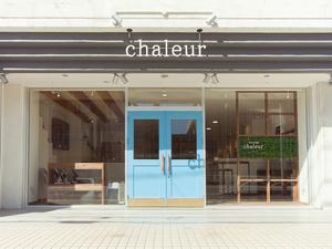 美容室Chaleurシャルール