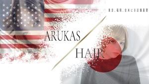 Arukashair