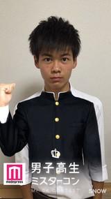 松坂 祐太朗