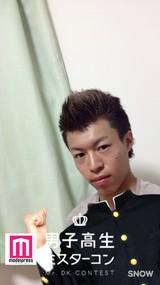 栗田 優人